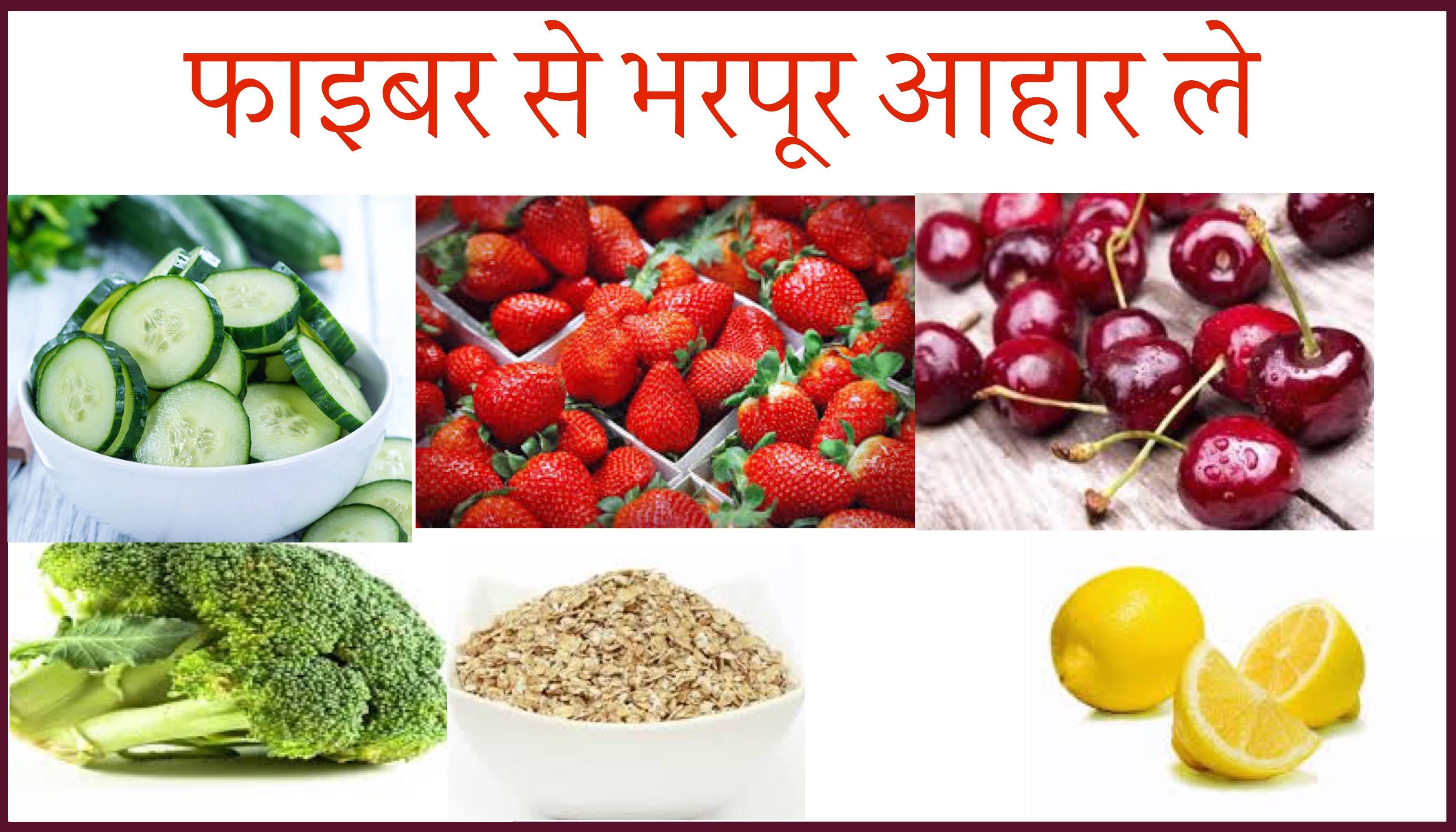 lassi pine k fayde in hindi
